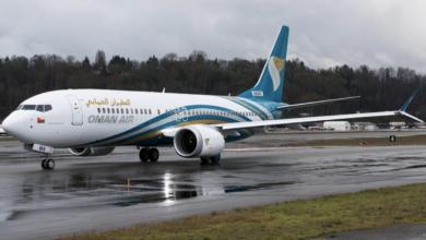 Oman Latest News : Oman Air cancels more flights till April 30